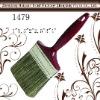 Painting Brush, no.1479