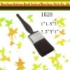 Painting Brush, no.1528