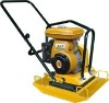 Plate Compactor RB C-110