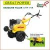 Power Tiller GTW-75R