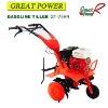 Power tiller GT75HR