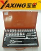 "Professional 1/2"" 32 pcs socket wrench set ( metal box)"