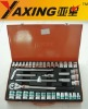 "Professional 1/2"" 43 pcs socket wrench set ( orange matel box)"