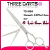 Professional 10 kinds thin blade barber scissors