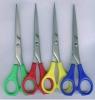 Professional Hair Scissors (Sumac)