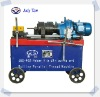 Rebar Processing Machine