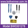 Repair Kit Opening Tools For iPhone 3G 3GS PSP
