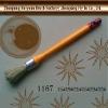 Round Paint Brush no.1167