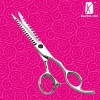 SK33H 2011 Creation scissors
