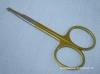 Scissor MS-27