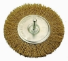 Shaft-Mounted Circular Brush