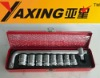 "Standard 1/2"" wrench socket set"
