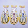 "Supply Stock 8"" Stainless Steel Household Scissors"