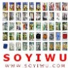 Tool - LONG NOSE PLIER Manufacturer - Login SOYIWU to See Prices for Millions Styles from Yiwu Market - 12447