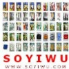 Tool - SAW Manufacturer - Login SOYIWU to See Prices for Millions Styles from Yiwu Market - 7812