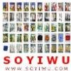 Tool - SOCKET WRENCH Manufacturer - Login SOYIWU to See Prices for Millions Styles from Yiwu Market - 11427