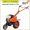 Tractor GX-85B ( without trailer , with two forward speed)