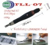 Turbo Lap Liner (TLL-07) Air Tools
