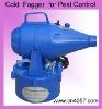 ULV Sprayer for pest control