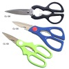 Utility Kitchen shears