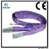 Waist Lifting Belt