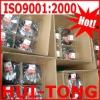 bonsai supplier ( Aluminium Bonsai Wire)