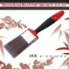 bristle paint brush no.1026