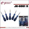 carpentry tools (screwdriver),JK-6061D CR-V , CE Certification