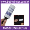 clothes brush lint remover