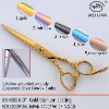 color titanium Shears US-60G