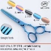 colored scissors SS57-27BL