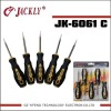 cordless tool sets (screwdriver) CE Certification,JK-6061C CR-V