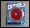 diamond dry or wet cutting stone saw blade