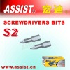 double end screwdriver bits