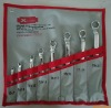 double offset ring wrench 8pcs/set