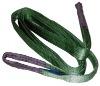 duplex webbing sling