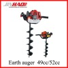 earth auger 52cc/ digging machines