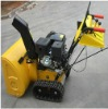 electric snow blower with track type (11HP)