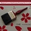 eterna brush no.1142