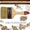 eterna paint brush no.1180