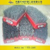 floor brushes F025