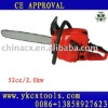 forest tool(52cc)