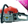 gaoline chain saw /chain saw 52