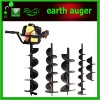 garden hole drill soil auger earth tool