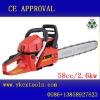 garden power tools (58cc)