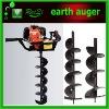garden tool power hand earth augers