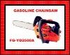 gasoline 25cc,45cc,52cc58cc,62cc,65cc chain saw