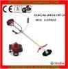 gasoline brush cutter CF-BC520