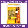 high quality Packaging Precision Electronics Screwdriver Set