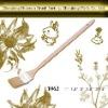 homedepot brush no.1063